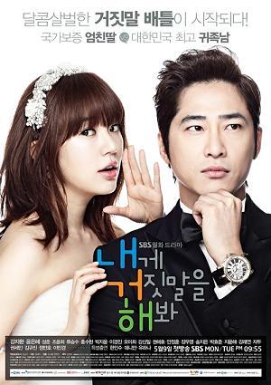 http://belidvdkorea.blogspot.com/2012/04/jual-dvd-lie-to-me.html
