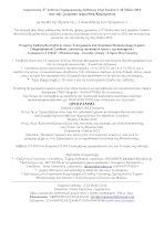 Διοργανωση  4ης Διεθνους Περιφερειακης Εκθεσεως στην Ελλαδα 2–22 Μαιου 2012