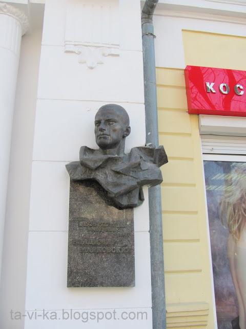 Симферополь памятник Маяковскому
