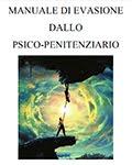 Manuale di evasione di Salvatore Brizzi