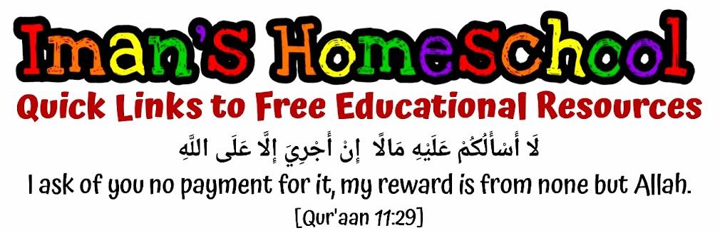 Iman's Home-School
