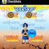 "Much awaited first SIKH GAME on Android:""ChardiKala"" is now officially launched"