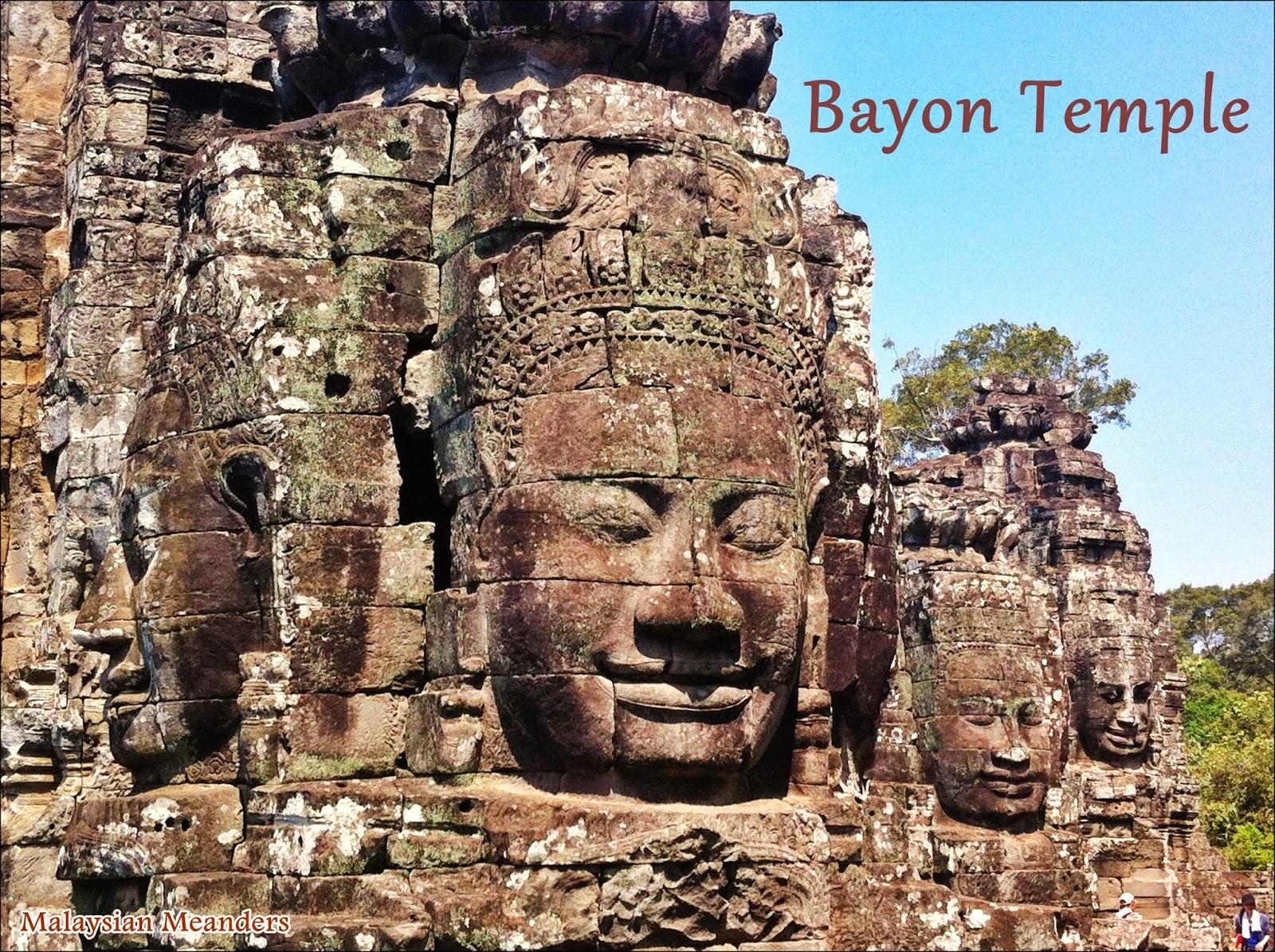 Siem Reap, temple ruins, Cambodia