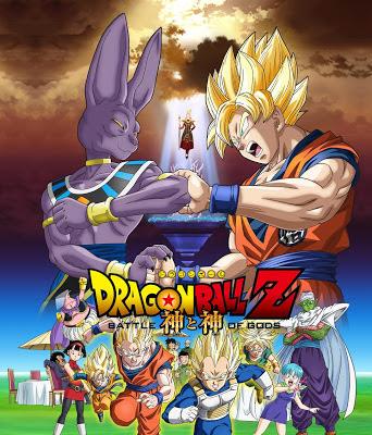 Dragonball Z - Kami to Kami