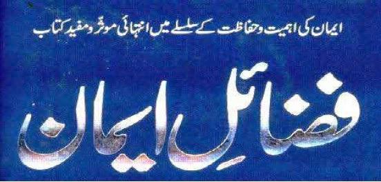 http://books.google.com.pk/books?id=QGziBAAAQBAJ&lpg=PP1&pg=PP1#v=onepage&q&f=false