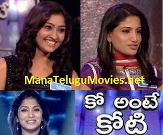 Ko Ante Koti – 1 Crore Show – E 39 with Santhoshi,Neelima
