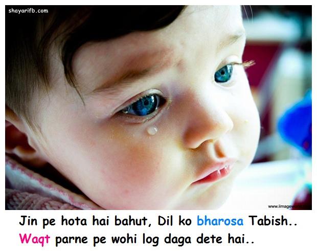 Jin pe hota hai bahut, Dil ko bharosa Tabish.. Waqt parne pe wohi log daga dete hai..