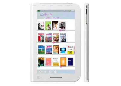 eBook Reader Terbaru Berbasis Android Toshiba BookPlace DB50