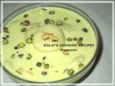 Rasmalai | Indian Cottage Cheese Balls with Sweet Milk