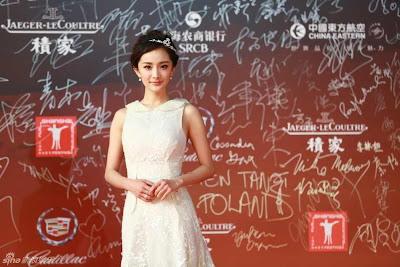 Yang Mi Wu Dang Roast Pork Sliced From...