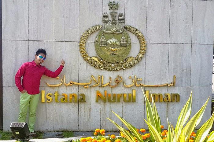 Istana Nurul Iman Entrance