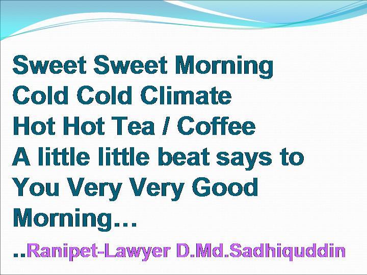 how u change a girl to women sms supper good morning sms sadiquddin english jokes sadiquddin