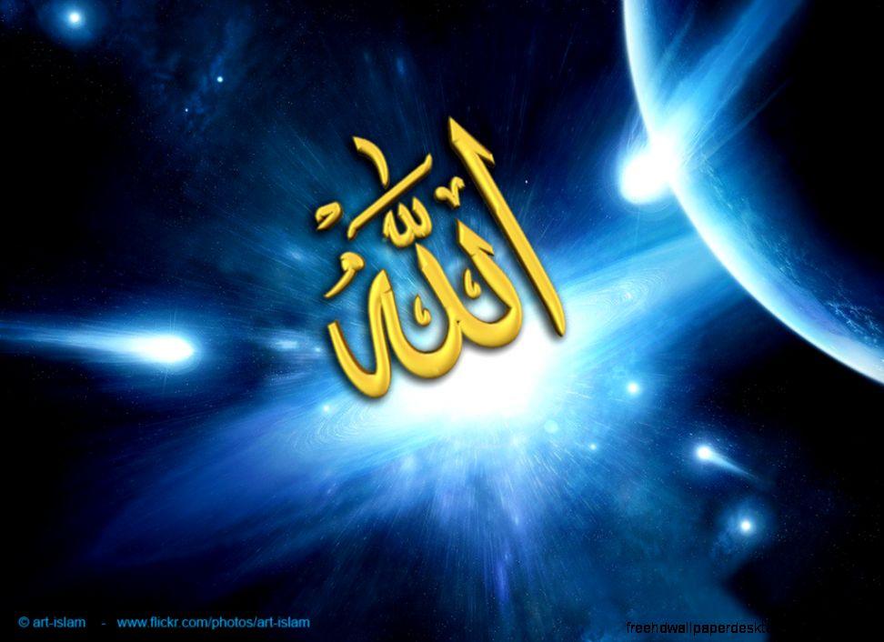 Allah Islam Wallpaper Nature Hd For Wallpapers   Free High ...
