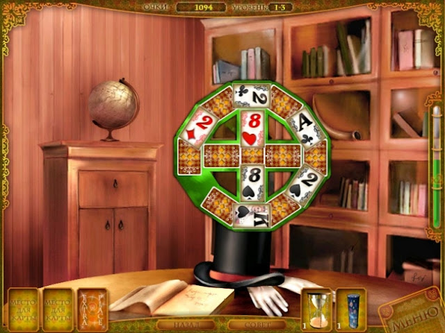 Card Tricks Download For Free