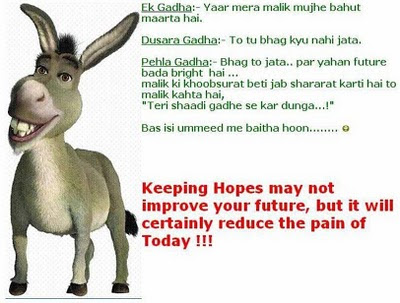 ... Latife - Best Pakistani Funny Jokes in Wallpaper ~ Best Poetry & SMS