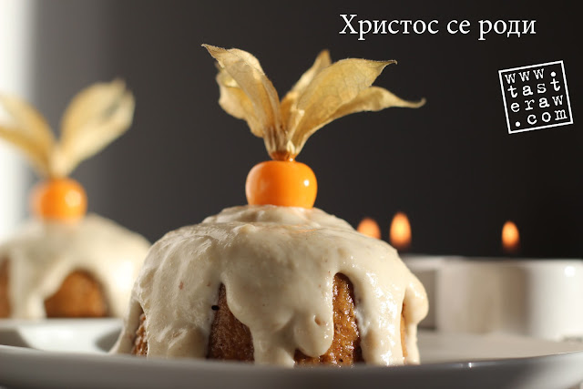 raw persimmon orange pudding with lemon frosting, presni puding od kakija i pomorandže sa limunovim prelivom