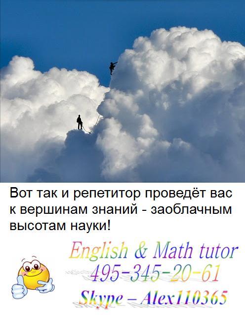 егэ по русскому языку решать онлайн 2013: