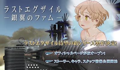 Last Exile Ginyoku Fam Anime Expo