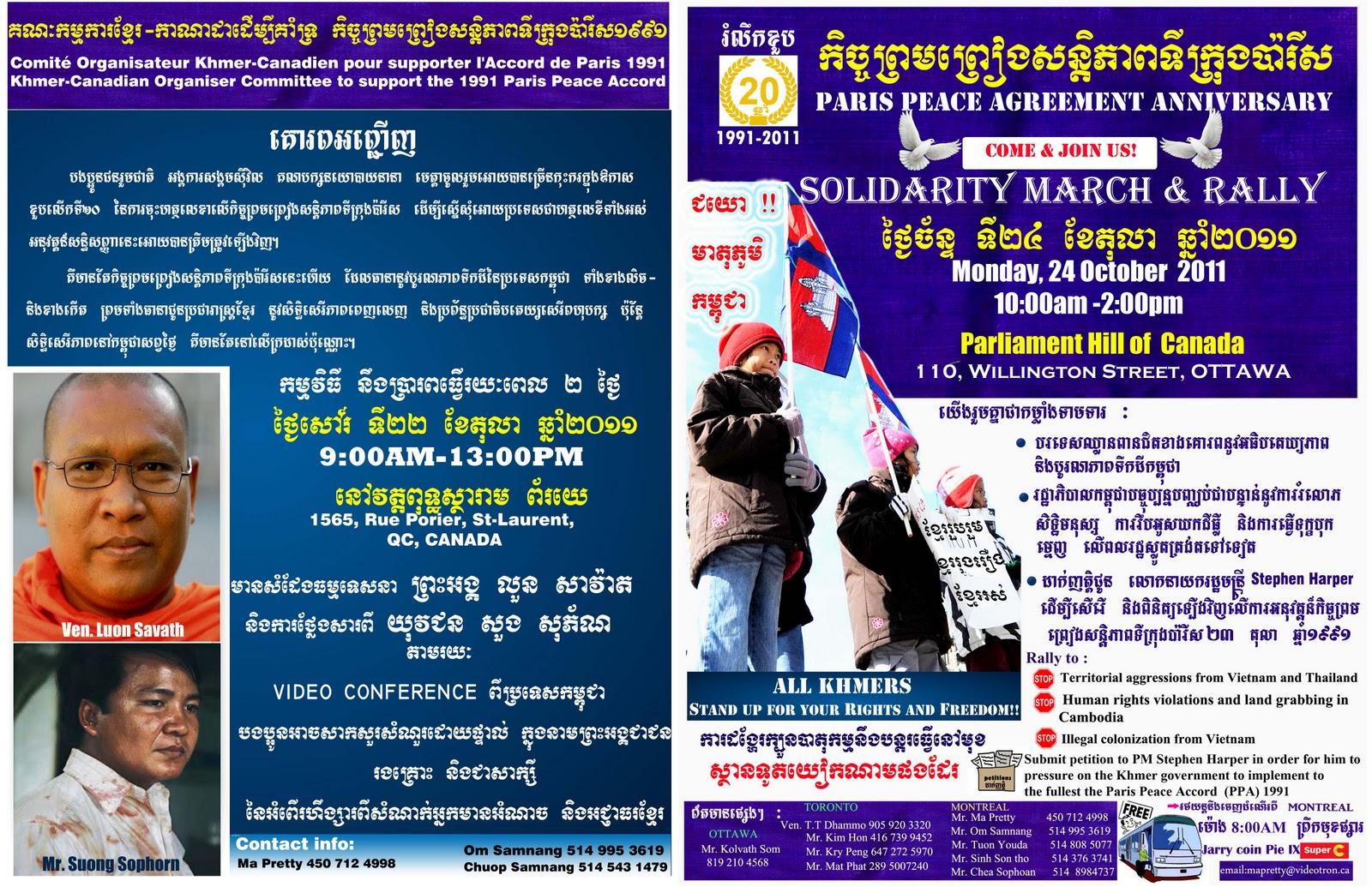 Ki Media 1991 Paris Peace Agreement Solidarity March Rally In