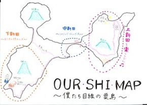 OUR・SHI・MAP