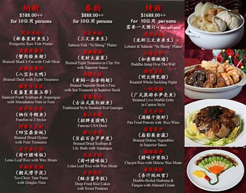 Best Chinese New Year Restaurant Promotion