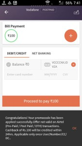 (*COOL*) FREECHARGE 100 CB ON 100 RECHARGE COUPON FROM VANTAGE CIRCLE