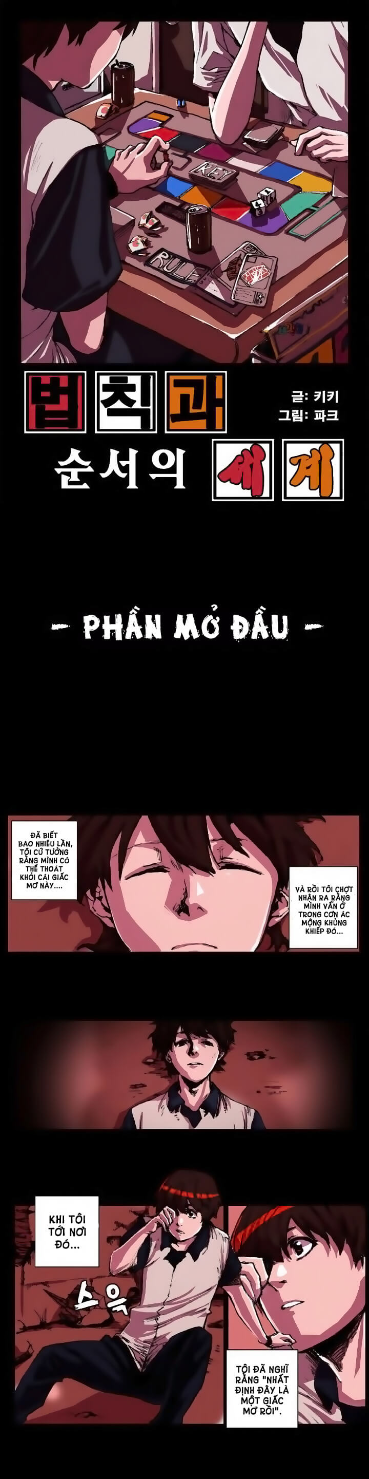 World of Law and Order Chap 0 - Next Chap 1