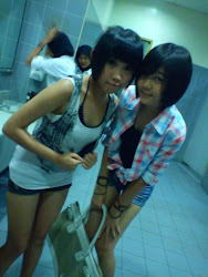 sui eh with me