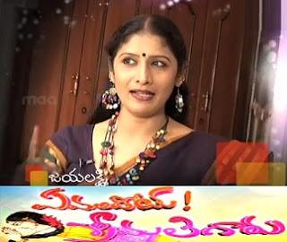 Jayalaxmi in Yemandoi Sreemathi Garu -Episode 9