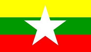 နုိင္ငံေတာ္ အလံ