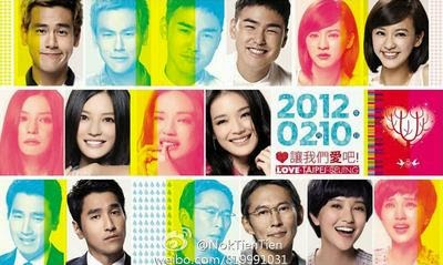 Tình Yêu 2012