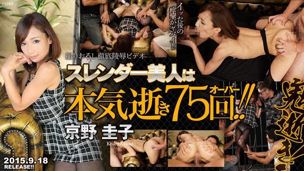 Tokyo Hot n1083 鬼逝 – 京野圭子