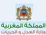 وزارة العدل والحريات نتائج الإنتقاء الأولي للمترشحين المقبولين لإجتياز الإختبارات الكتابية لمباراة الملحقين القضائيين - 220 ملحقا قضائيا
