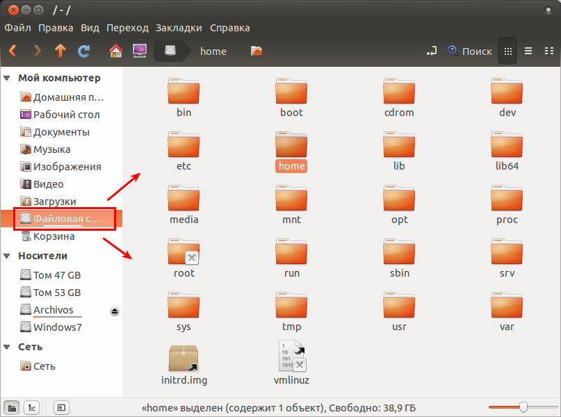 Как создать подкаталог в каталоге в linux - Infinitiq50-club.ru