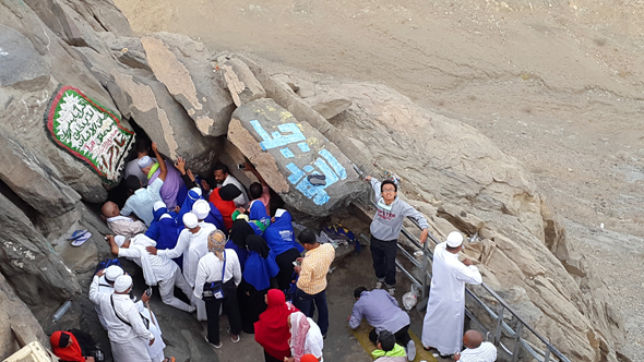 tempat ziarah gua hira mekkah