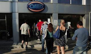ΟΑΕΔ: Ανακοινώθηκαν 13 νέα προγράμματα εργασίας
