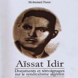 الحركة النقابية و العمالية في الجزائر