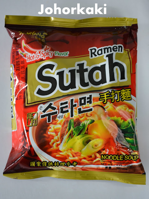 Sam-Yang-Ramen-Sutah-Hot-Spicy-Flavour-Noodle-Soup