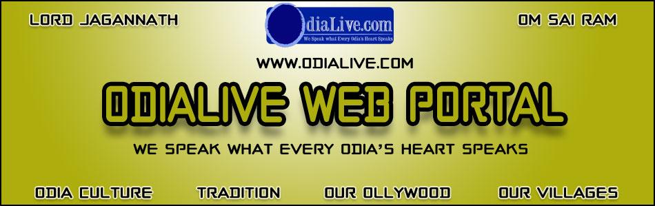 Odia  Live