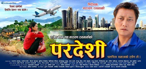 nepali movie pardeshi song