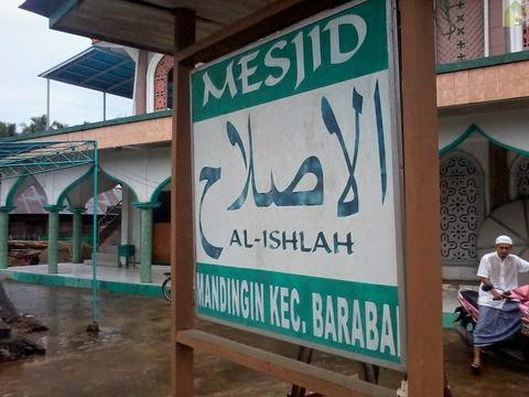 Masjid Al Ishlah Mandingin HST