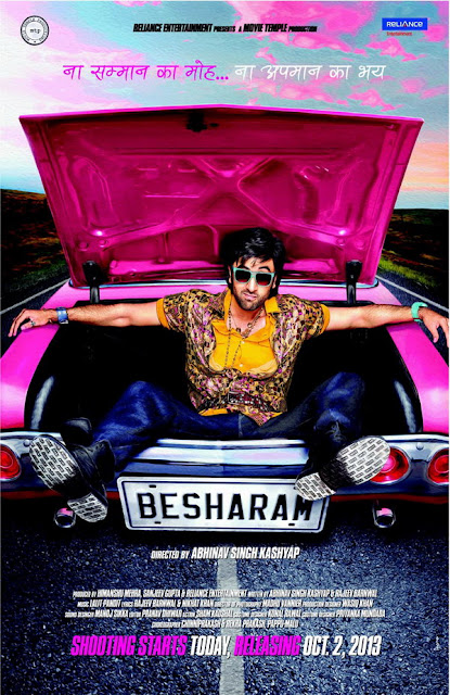 Besharam 2013 Hindi  BrRip  300MB Download Now