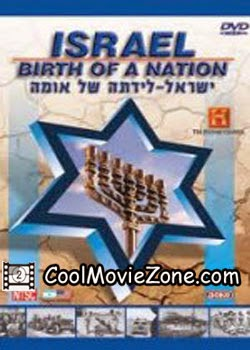 History Channel Israel Birth of a Nation (1996)