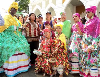 Carnaval De El Callao Patrimonio Cultural De Venezuela