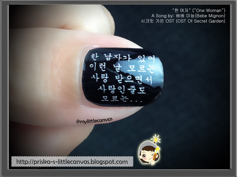 "Nails by @mylittlecanvas ; Soundtrack Inspired Nails : 한 여자 (""One Woman"")"