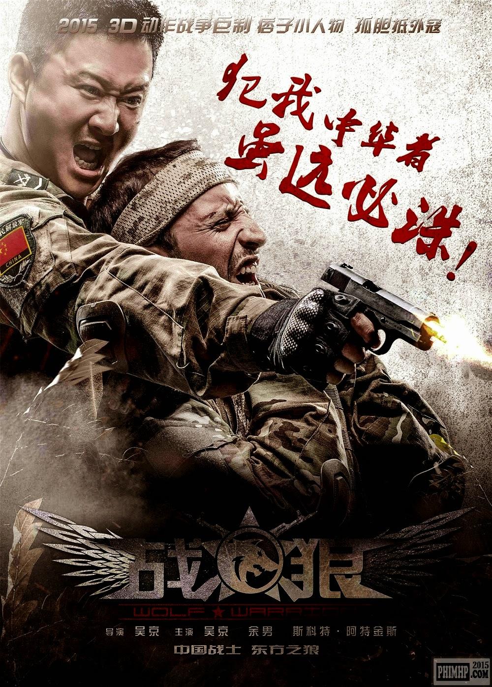 poster Chiến Lang