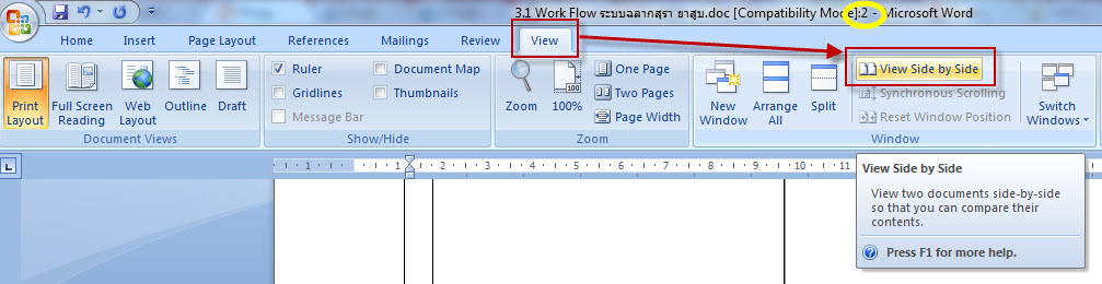 how to open 2 word documents side by side