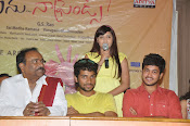 Nenu Naa Friends Press Meet-thumbnail-9