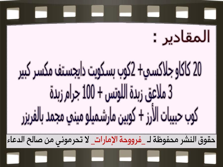 http://3.bp.blogspot.com/-Mna2YM78Ogw/VjIPE5iO2II/AAAAAAAAYCA/OvWj80M29LA/s1600/3.jpg