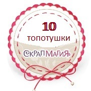 """ТОП по заданию """"мимимишность""""))"""